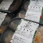 マッスルデリが美味くて筋トレ・ダイエットに最適なお手軽筋肉弁当だった
